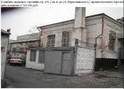 Продается комплекс нежилых строений о/п 691, 2 кв. м.