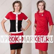 Vprok-market - Платья на выпускной вечер. Женская мода